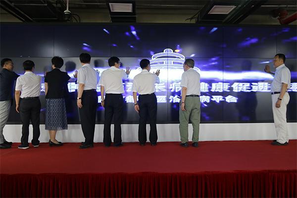 北京中医药治未病健康促进工程启动