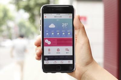 调查:韩国人app使用时间日均超5小时 位居首位