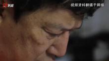 李春平被鉴定为精神障碍 2.5亿抵押贷款无效?