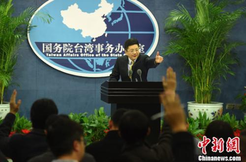 台高官:一中原则是消灭台湾 国台办:逻辑混乱