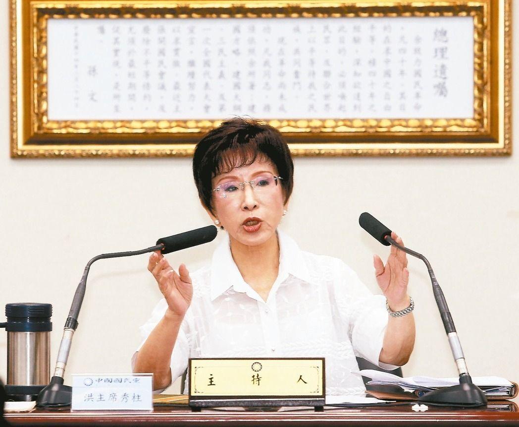 """洪秀柱检讨党主席败选原因 披露2016""""大选""""秘闻"""