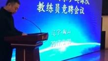 刘国梁代表队员致歉 2分钟回顾弃赛事件节点