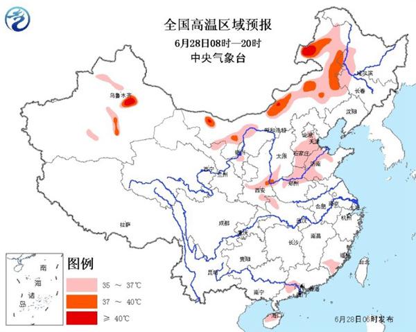 京津冀等10省区市有高温天气 内蒙古局地超40℃