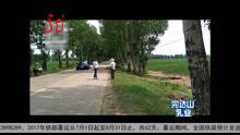 车辆撞树侧翻 车内两人不幸遇难
