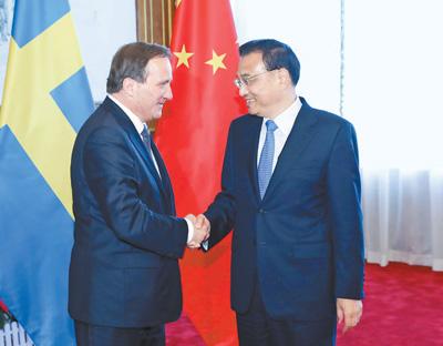 李克强同瑞典首相勒文举行会谈