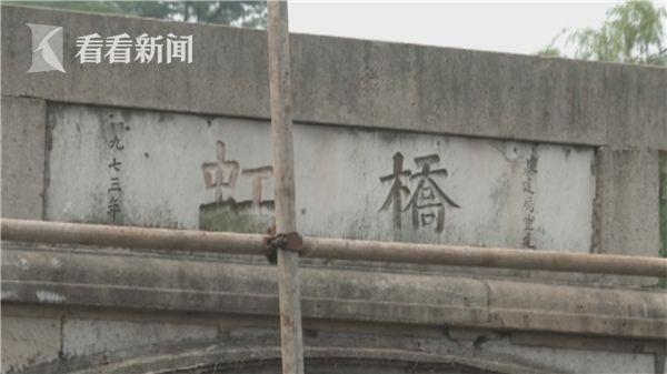 扬州发现曹雪芹祖父曹寅题字石碑