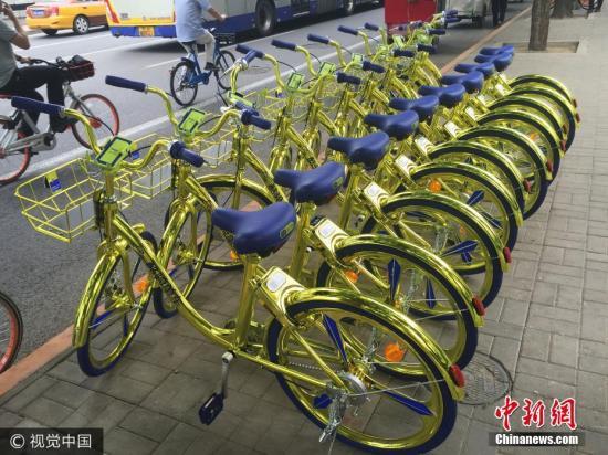网购、共享单车… 第四次工业革命中国角色更亮丽