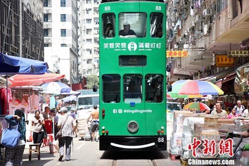 """港媒:没有""""一国两制"""",就没有今日香港!"""