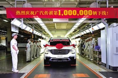 轿车销量创历史新高 广汽传祺1-5月劲增62%逆势上扬