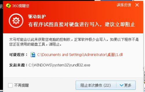 新一轮勒索病毒变种全球肆虐 中国已遭攻击