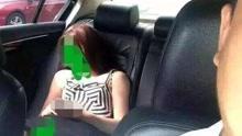 网约车司机趁女乘客熟睡偷拍 将走光照发群里