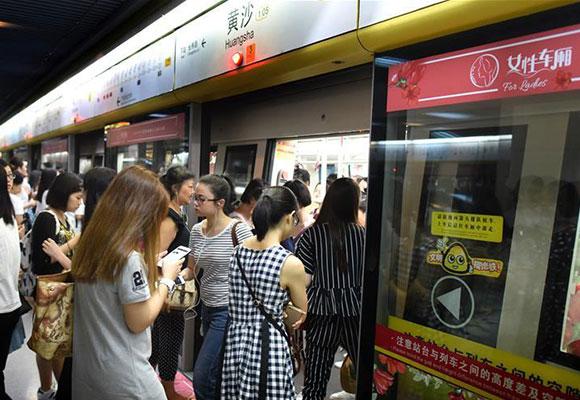 广州地铁试点设女性车厢 提倡供女性乘客使用