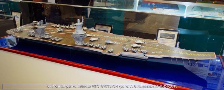 10万吨级核动力?俄罗斯海军宣布将建造新航母