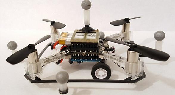 陆空两栖无人机问世 为未来飞行汽车研发铺路