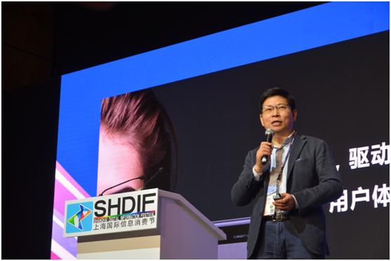华为开发者联盟助力2017上海国际信息消费节发布申APP榜单