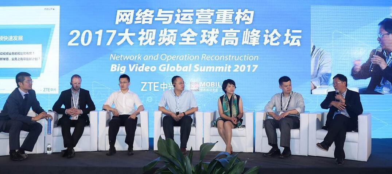 中兴通讯成功举办2017大视频全球高峰论坛