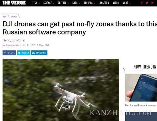 打击黑飞当下 俄罗斯软件公司却让大疆无人机能够通过禁飞区