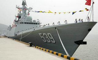 海军第25艘054A芜湖舰入役
