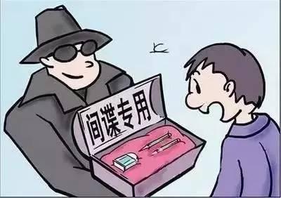独家披露!澳大利亚肆无忌惮窃取中国情报