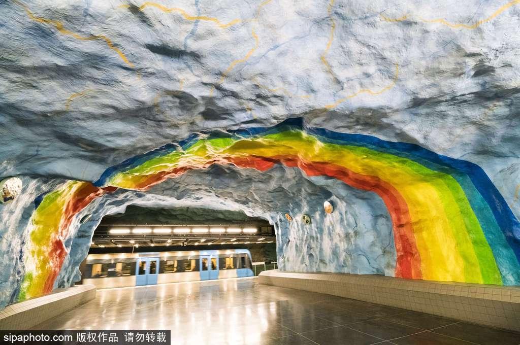 去瑞典看世界上最奇特的地铁站