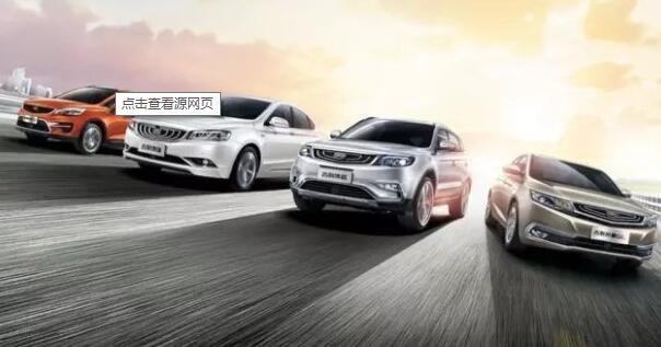 吉利汽车市值首超比亚迪 跃居国内汽车行业第三