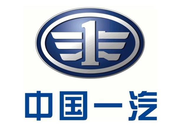 一汽轿车变动:王国强任董事长 柳长庆为副总经理