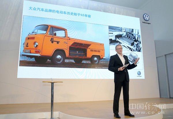 三个阶段超20款车型 冯思翰解读大众在华电动车战略