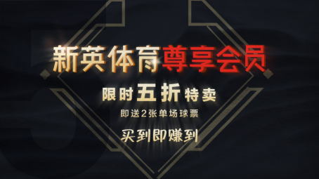 被网友骂播电视台半 陕蒙北京支持部分高校北