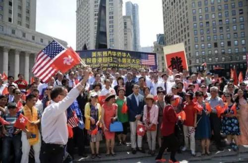 7月1日将至,全球华侨华人都在庆祝香港回归20周年