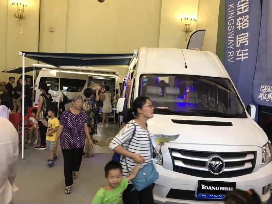 福田图雅诺抢眼2017中国国际房车展