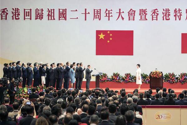 香港举行第五届特区政府就职典礼