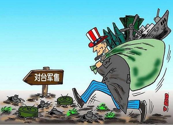尹卓:台湾问题将在中美关系中能见度越来越高