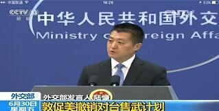 美售台武器已成政治而非军事挑战 中国须反应