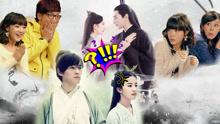 这些暴露年龄的电视剧了主题曲,你记得几首?