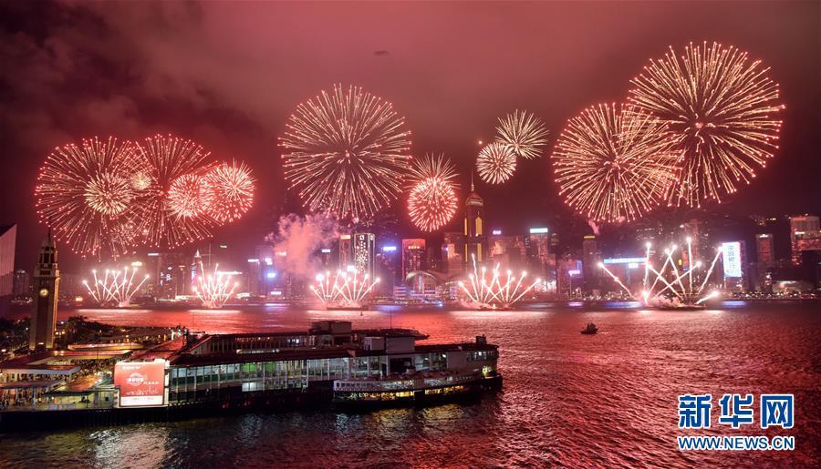 香港举行庆祝回归20周年烟花汇演