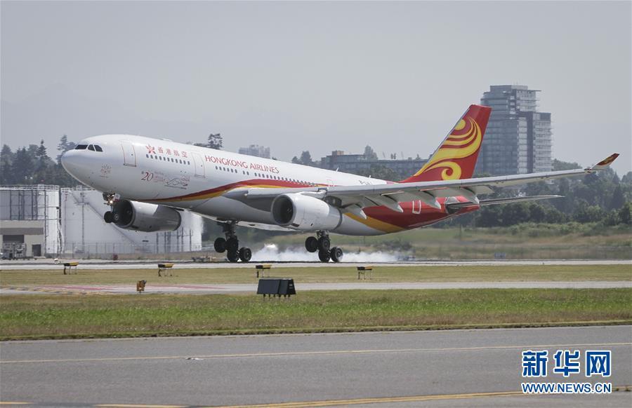 香港航空开通香港至温哥华直飞航线