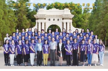 """欧洲华人华侨妇女联合总会  """"一带一路""""中国行"""
