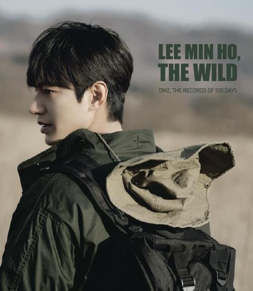 韩演员李敏镐解说纪录片《DMZ》写真集即将发售