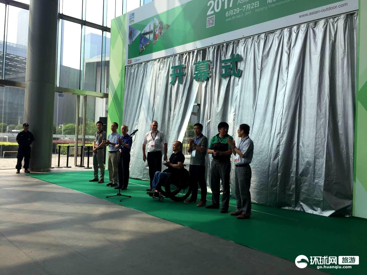 2017亚洲户外展在南京举办 户外活动精彩纷呈