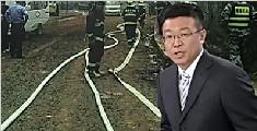 贵州一天然气管道燃爆 8人死亡35人受伤