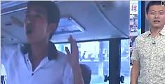 小伙公交车上飚英语 乘客:求翻译