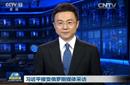 习近平接受俄媒采访