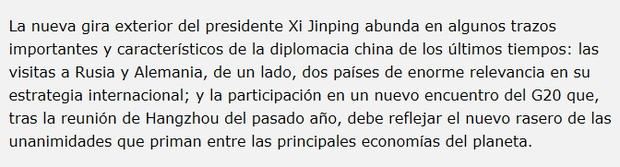 【老外谈】西班牙学者:G20的未来 中国的担当——构建利益共享的全球经济治理新模式