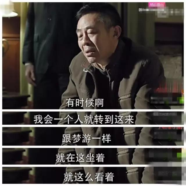 素颜伴奏下载现实版赵德汉:收价值800多万的别墅 却从未住过