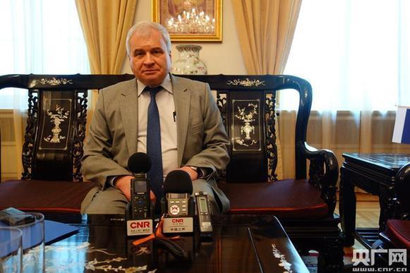 俄驻华大使:把俄中关系视作世界和平发展的稳定剂