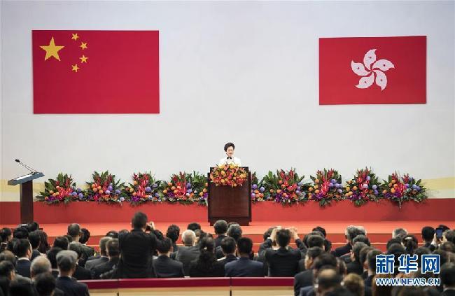 """林郑月娥:誓言全面贯彻""""一国两制""""不负众望"""