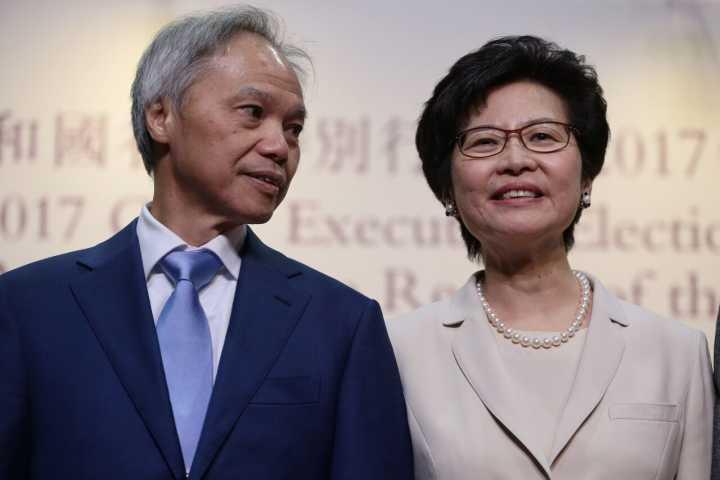 """如何称呼林郑夫妇?香港政府:不可以用""""伉俪"""""""