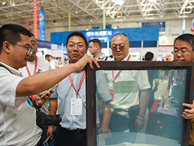 第十四届中国北方国际科技博览会在满洲里开幕