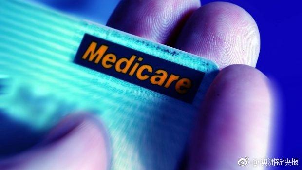 澳医疗系统被指存安全漏洞 居民医保资料被出售