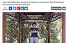 维特塞尔:中国球员赚钱太多不用留洋 拜仁想要我